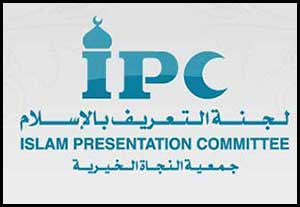 http://www.ipc.org.kw/english.php